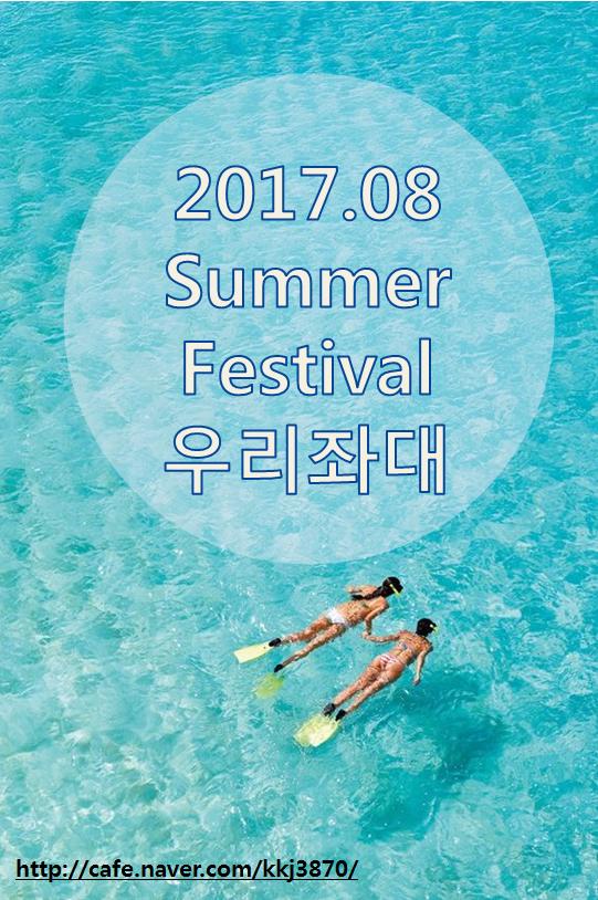 민어잡고 상품권도 타고 무료승선권도 타자~~!!민어이벤트~~!!